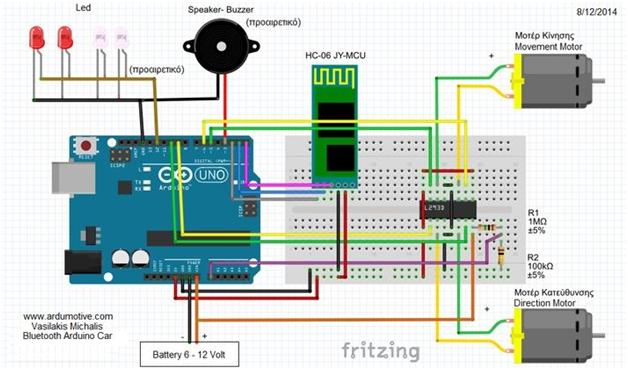 Wiring Diagram Arduino Smart Car Find Wiring Diagram